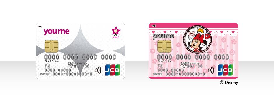 会員 ゆめ カード